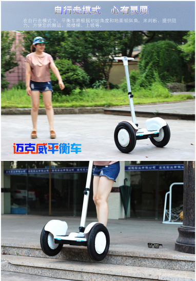white mini segway roadrunner