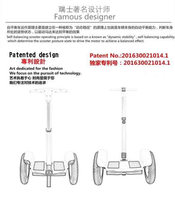 Roadrunner PT Patents